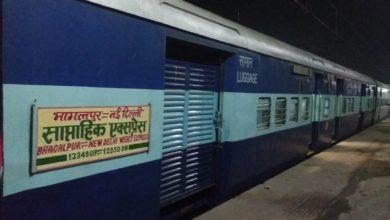 Photo of नई दिल्ली भागलपुर एक्सप्रेस ट्रेन में हथियारबंद अपराधियों ने मचाई लूटपाट