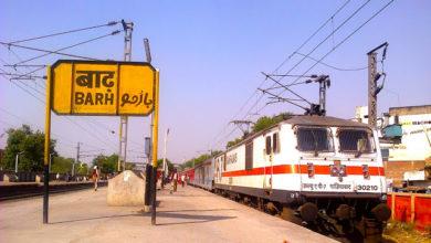 Photo of प्री-एनआई एवं एनआई कार्य को लेकर कई ट्रेनों के परिचालन में किया गया बदलाव