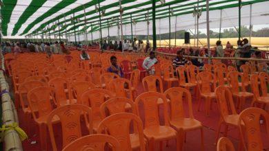 Photo of मुंगेर प्रमंडल लिए कार्यकर्ता सम्मेलन में कुर्सी रही खाली
