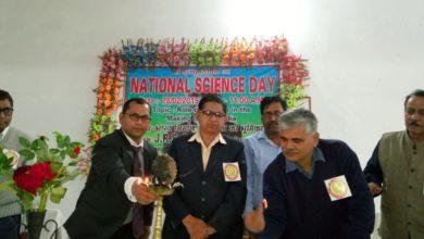 Photo of राष्ट्रीय विज्ञान दिवस पर हुई गोष्ठी