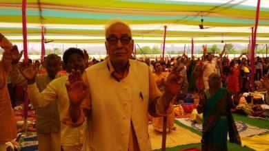 Photo of वयोवृद्ध आनंदमार्गी ने धर्म महासम्मेलन में लिया हिस्सा