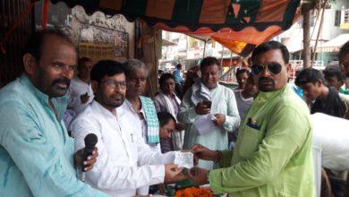 Photo of संपूर्ण क्रांति दिवस के अवसर पर राजद ने सदस्यता अभियान का शुरुआत किया