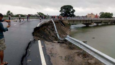 Photo of भागलपुर : नवनिर्मित चम्पानाला पुल का संपर्क पथ ध्वस्त
