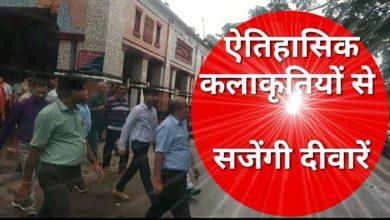 Photo of जमालपुर जंक्शन को हेरिटेज के रूप में विकसित करेगी भारतीय रेलवे