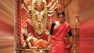 """Photo of """"लक्ष्मी बॉम्ब"""" के लुक को लेकर नर्वस हैं अक्षय"""