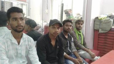 Photo of छात्र राजद ने जेएमएस कॉलेज में पर्याप्त शिक्षक मुहैया कराने की उठाई मांग