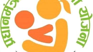 Photo of अररिया : 'सुरक्षित जननी, विकसित धरनी' की थीम पर मनेगा पीएमएमवीवाई सप्ताह