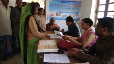 Photo of 'यूनिवर्सल हेल्थ कवरेज सप्ताह' के तहत वरिष्ठ नागरिकों की हुई विशेष स्वास्थ्य जाँच