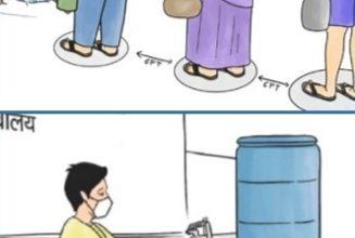 Photo of कटिहार : सामुदायिक शौचालयों के इस्तेमाल में भी सामाजिक दूरियों का रखें ख्याल