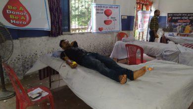 Photo of युवा जागृति मंच द्वारा आयोजित किया गया रक्तदान शिविर