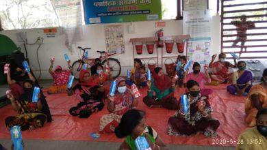Photo of पटना : मासिक धर्म के अपशिष्ट का प्रबंधन है जरुरी