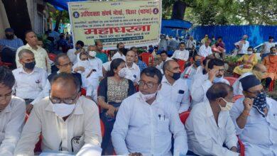 Photo of पटना : पटना हाईकोर्ट सहित अधीनस्थ कोर्ट के नियमित संचालन की मांग को लेकर अधिवक्ताओं ने दिया धरना
