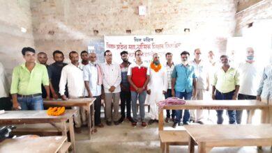 Photo of वित्त रहित शिक्षाकर्मियों ने राजद नेता धीरेंद्र मंडल का किया अभिनंदन