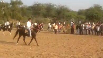 Photo of दिवाली के दूसरे दिन परंपरागत घुड़दौड़ प्रतियोगिता का आयोजन