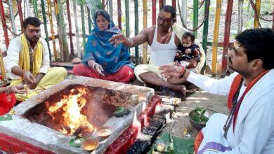 Photo of मुंगेर में शांति व्यवस्था तथा पूरे विश्व के जन कल्याण के लिए शांति महायज्ञ