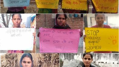 Photo of निर्भया की घटना के वर्षगाँठ पर किशोरियों-महिलाओं द्वारा विरोध स्वर बुलंद किया गया