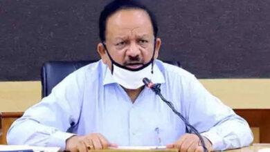 Photo of केंद्रीय स्वास्थ्य मंत्री हर्षवर्धन जीएवीआई बोर्ड के सदस्य नामित