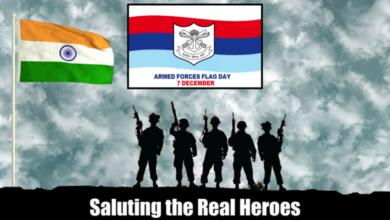 Photo of सशस्त्र सेना झंडा दिवस पर सशस्त्र बलों के प्रति आभार