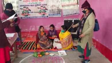 Photo of अररिया : जिले के सभी आंगनवाड़ी केंद्रों पर हुआ अन्नप्राशन दिवस का आयोजन