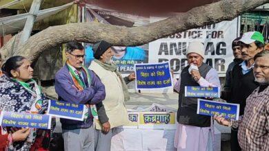 """Photo of """"सुशासन के क़ब्रगाह से निकाला बिहार को विशेष राज्य के दर्जा का मुद्दा"""""""
