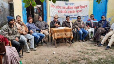 Photo of 20 वें  स्थापना दिवस पर उप मुख्यमंत्री के समक्ष मांग रखेंगे वित्तरहित कर्मी