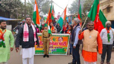 Photo of पराक्रम दिवस के रूप में मनाया नेताजी का जन्मदिवस, निकाली गई झांकी