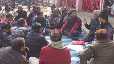 Photo of कारखाना के सवाल पर व्यवसायियों ने आंदोलन की बनाई रणनीति