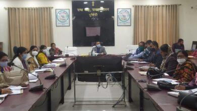 Photo of लोगों तक पहुंचाएं प्रधानमंत्री मतृत्व वंदना योजना का लाभ – DM