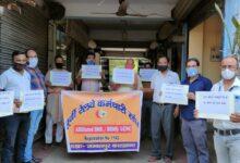 Photo of भारतीय रेलवे मजदूर संघ व पूर्वी रेलवे कर्मचारी संघ का बंगाल हिंसा पर निंदा