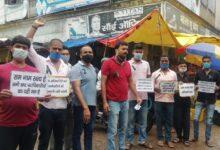 """Photo of जमालपुर सीओ के खिलाफ महागठबंधन का मिशन """"राम नाम सत्य"""""""
