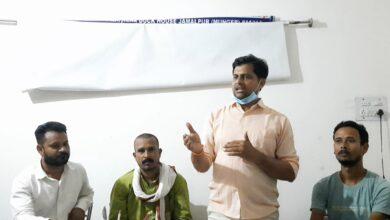 Photo of स्वास्थ्य, रोजगार व रेलवे के निजीकरण के सवाल पर बैठक